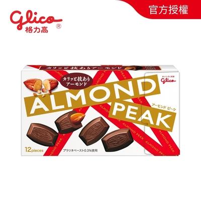 Almond Peak 杏仁果巧克力 61.5g