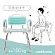 【Sunlus三樂事】扶手收折軟墊洗澡安全椅 product thumbnail 1
