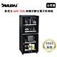 SAMURAI 新武士 GP2-150L 按鍵式數位電子防潮箱(公司貨)2021新款 product thumbnail 1