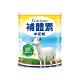 【補體素】羊奶粉 700公克(調整體質+滋補強身) product thumbnail 1