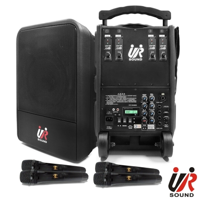 UR SOUND 75W四頻移動式無線擴音機 PA9240N
