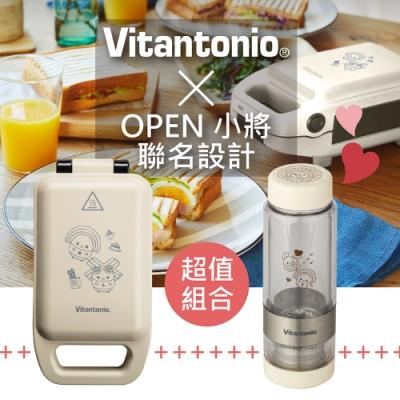 日本 Vitantonio X OPEN小將 厚燒熱壓三明治機