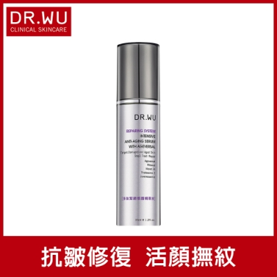 DR.WU多肽緊緻修護精華液35ML