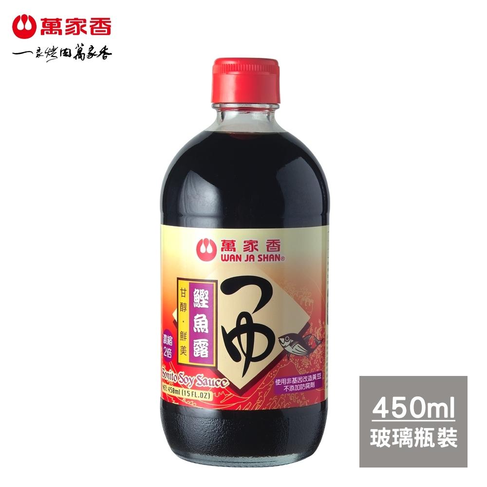 萬家香 鰹魚露(450ml)