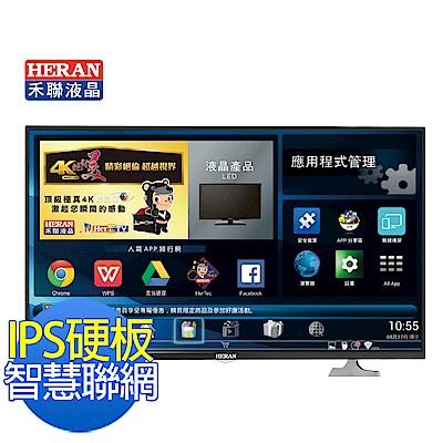 福利新品-HERAN禾聯 49型 4K UHD 聯網 液晶顯示器HD-49AC2