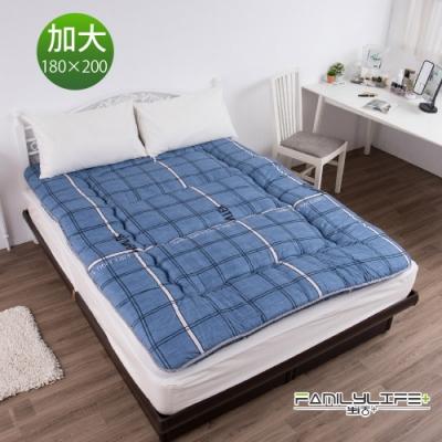 【FL生活+】日式加厚8cm雙人加大床墊(180*200cm)-經典格紋(FL-230-8)