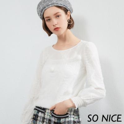 SO NICE優雅毛球造型網紗上衣