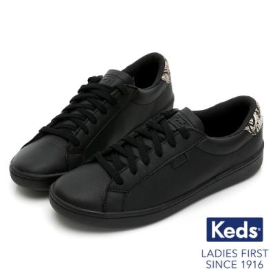 Keds ACE 復古運動皮質綁帶休閒鞋-黑/蛇紋