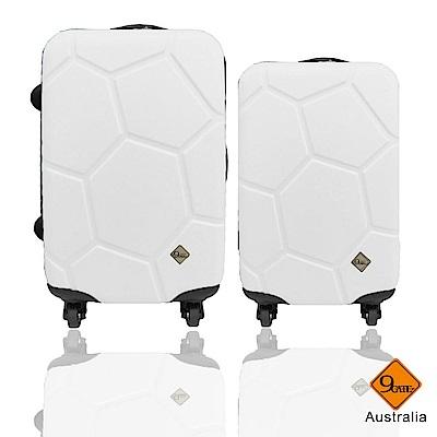 Gate9 足球系列經典二件組24吋20吋 輕硬殼旅行箱行李箱-白色