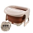 【FL生活+】小資確幸22公升折疊泡腳桶/足浴桶(YG-052)