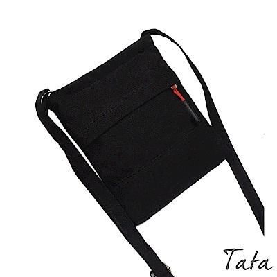 拉鍊帆布側背包 共二色 TATA