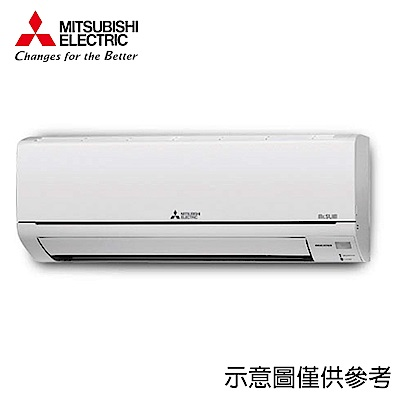 MITSUBISHI 三菱7-10坪R32變頻冷專型分離式冷氣MUY/MSY-GR60NJ