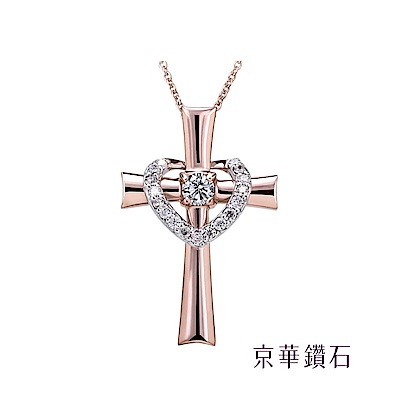 京華鑽石 Faith 0.20克拉 10K鑽石項鍊