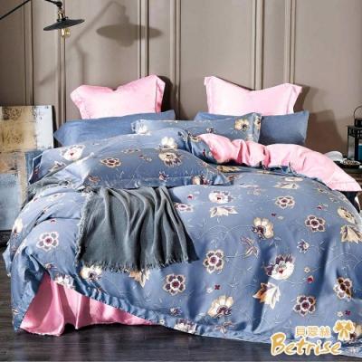 Betrise清藍  單人-植萃系列100%奧地利天絲二件式枕套床包組
