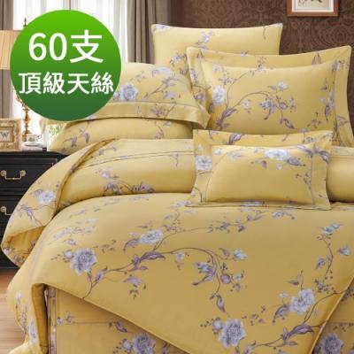 Saint Rose 頂級60高支數天絲 秋之瑟-黃 加大 百貨專櫃款100%天絲兩用被床包四件組