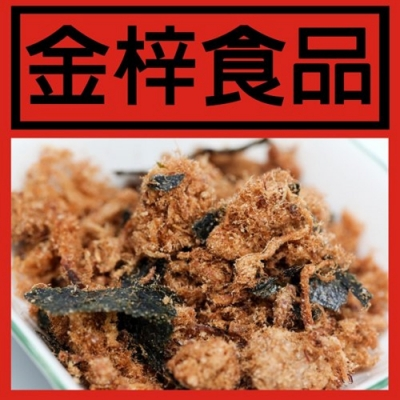 金梓食品‧海苔肉鬆 (300g/包,共兩包)