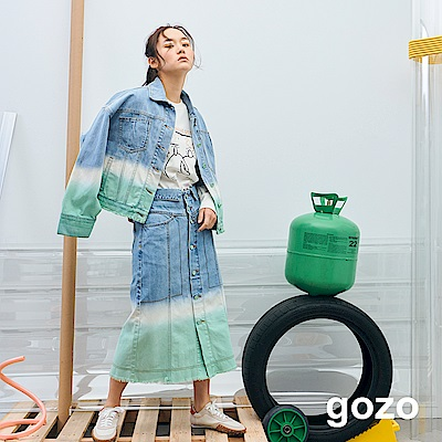 gozo 冰淇淋漸層A字及膝裙(薄荷綠)