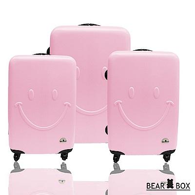 BEAR BOX 微笑系列經典三件組28吋24吋20吋 輕硬殼旅行箱行李箱-粉紅色