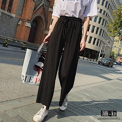 Jilli-ko 薄款冰絲春夏寬口褲- 黑/卡
