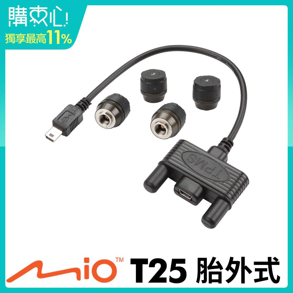 Mio MiTIRE T25 KIT USB胎壓偵測套件(胎外式)-急速配