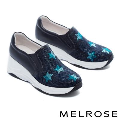 休閒鞋 MELROSE 時尚閃耀雙色晶鑽星星厚底休閒鞋-藍