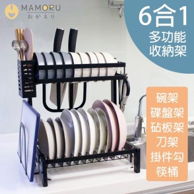 好購家居 多功能廚房雙層不鏽鋼收納架(碗盤架/碗碟架/砧板架/刀架/瀝水架/筷桶)