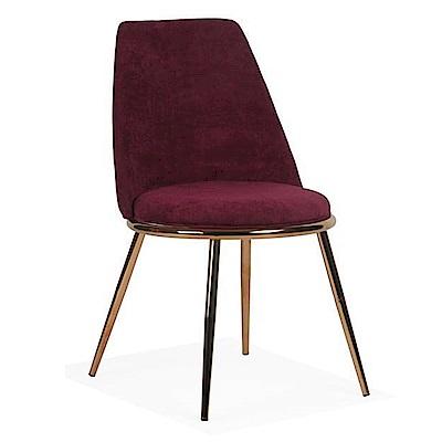 AT HOME-英式輕奢華鐵藝酒紅布餐椅(49*58*81cm)娜娜