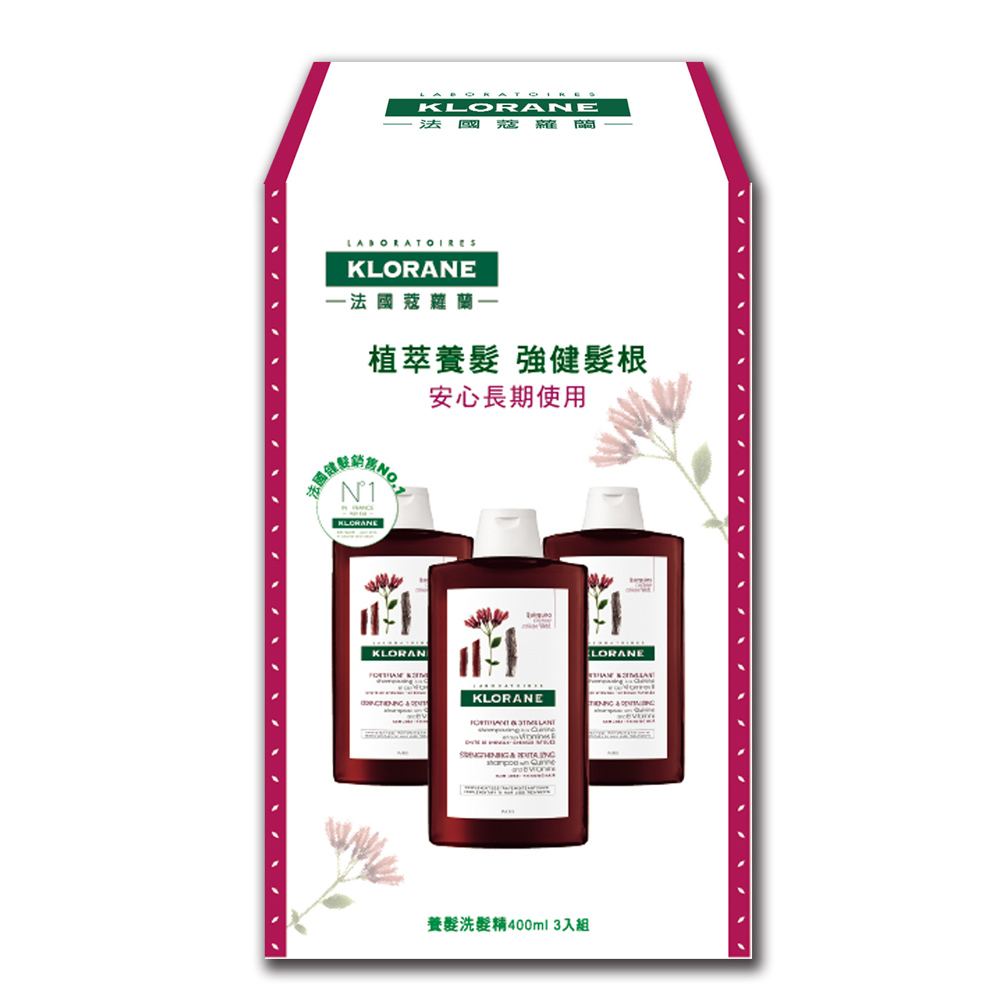 KLORANE蔻羅蘭 養髮洗髮精(400ml)3入特惠組