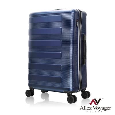 奧莉薇閣 24吋行李箱 PC硬殼旅行箱 幻彩鋼琴(瑠璃藍)