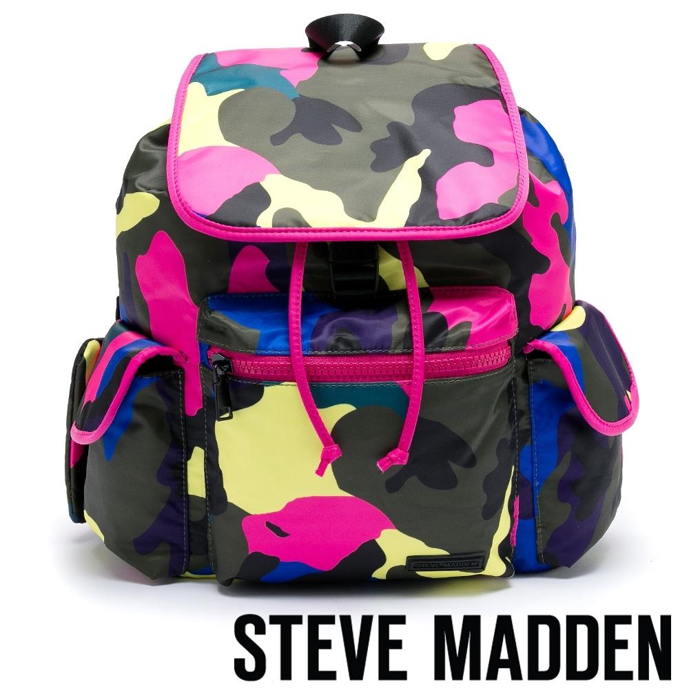 STEVE MADDEN-BCARDI玩色迷彩 超大容量潮流雙肩後背媽媽包-迷彩色