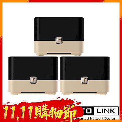 TOTOLINK AC1200 Mesh WiFi無線網路系統 T10