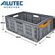 台灣總代理 德國ALUTEC-輕量摺疊收納籃 露營收納 工具收納 居家收納 (46L) product thumbnail 1