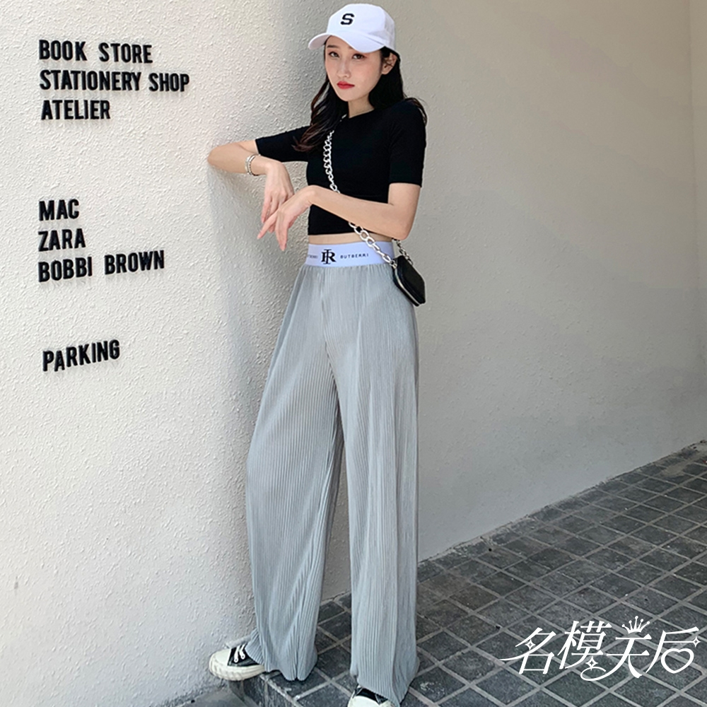 名模天后-時尚個性修身百搭純色造型寬褲-灰色(F)