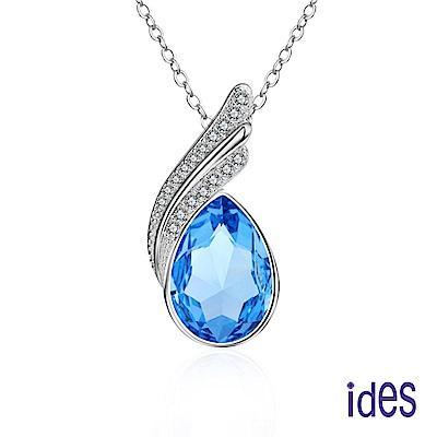 ides愛蒂思 歐美設計海藍寶拓帕石晶鑽項鍊/天使之翼