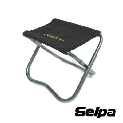 韓國SELPA 鋁合金戶外折疊迷你椅 釣魚椅 摺疊凳
