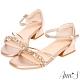 Ann'S對妳著迷鑽石糖版本-軟金屬V型顯瘦低跟方頭涼鞋-玫瑰金 product thumbnail 1