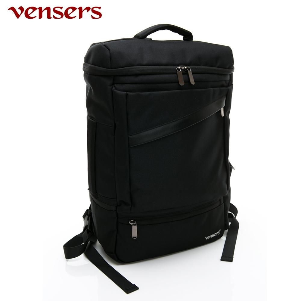【vensers】多功能時尚後背包(S700303黑色)