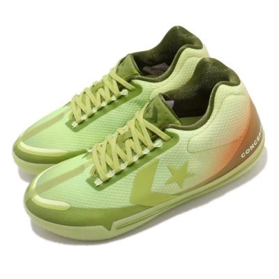 Converse 籃球鞋 All Star BB Evo 運動 男鞋 聯名 低筒 避震 支撐 包覆 球鞋 綠 橘 170591C