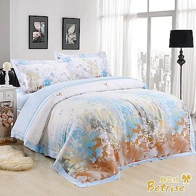 Betrise愛在深秋 特大-頂級植萃系列 300支紗100%天絲四件式兩用被床包組