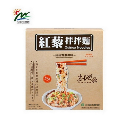 【花蓮市農會】紅藜拌拌麵-香蔥336g/盒(112gx3入)