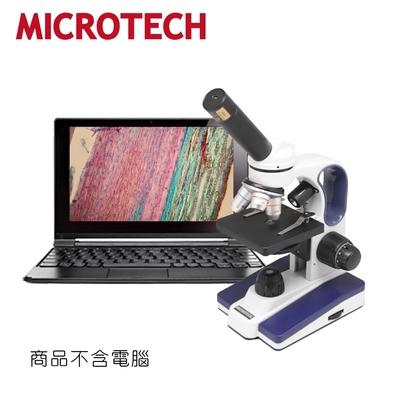 D1500-PCM3數位顯微鏡組(通用Windows/Mac作業系統)