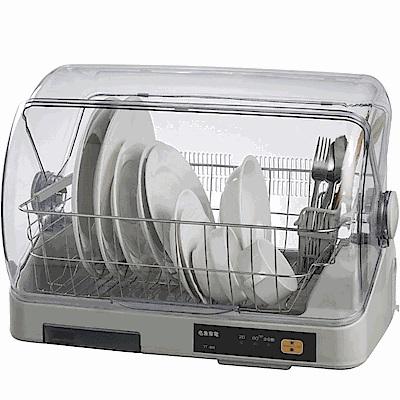 名象桌上型溫風乾燥烘碗機(約八人份) TT-866