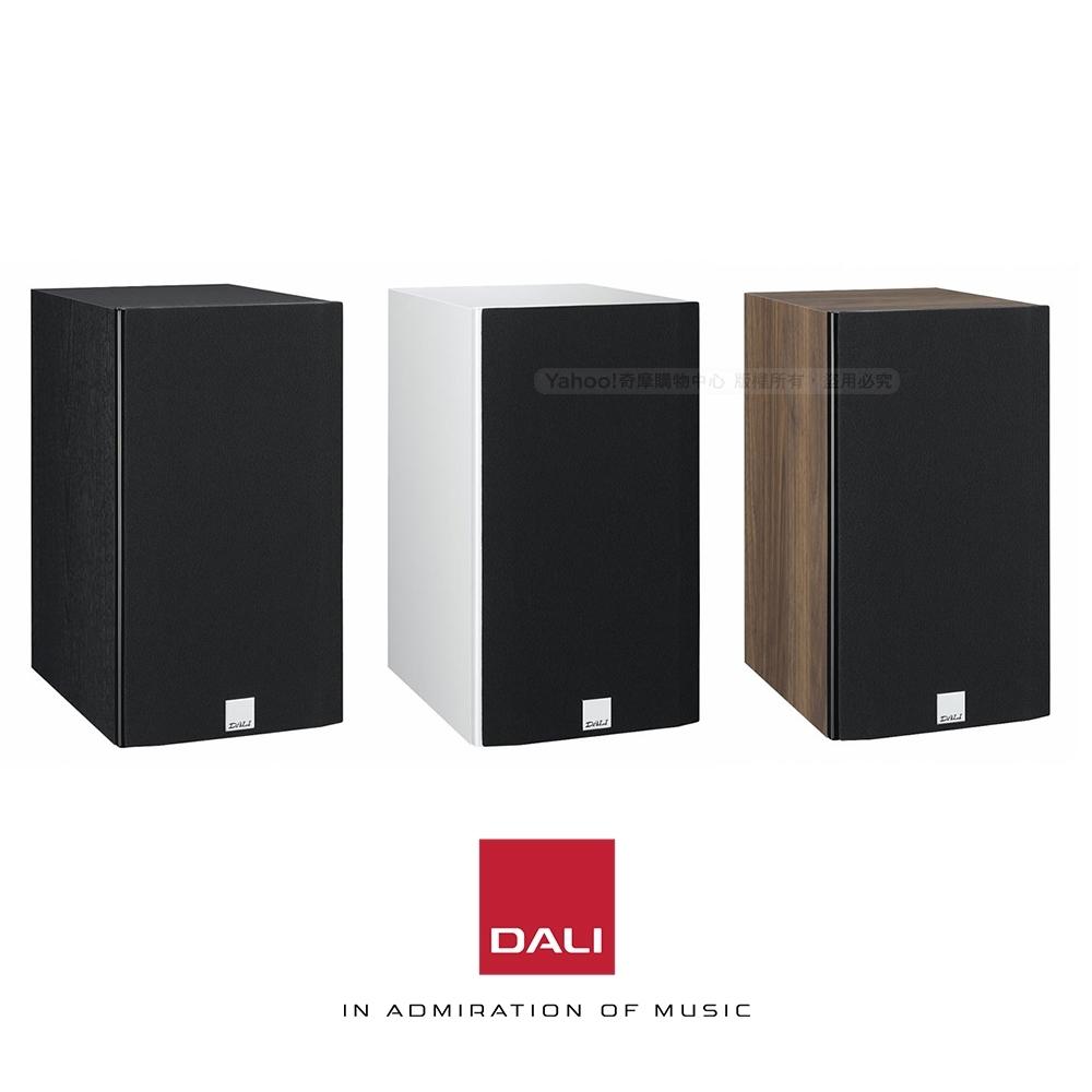 丹麥 DALI OPTICON 2 書架型主聲道喇叭/揚聲器