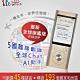 人因IT022VP WiFi 雲端AI翻譯機 全球旗艦版 product thumbnail 2