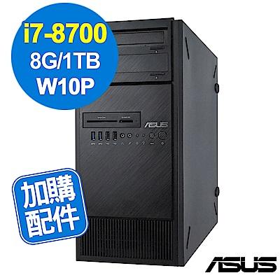 ASUS E500 G5 i7-8700/8GB/1TB/W10P