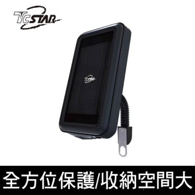 TCSTAR 防水包手機支架 TCL004BK