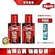 Alpecin 雙效咖啡因抗頭皮屑洗髮露 200ml (2入組) product thumbnail 1