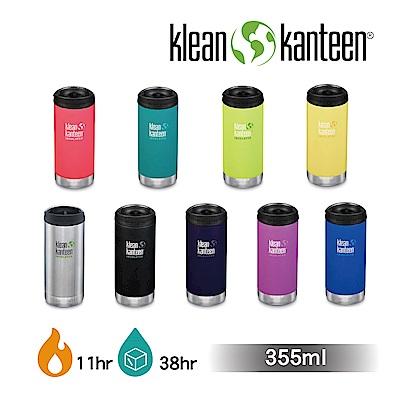 美國Klean Kanteen TKWide寬口不鏽鋼保溫瓶-355ml