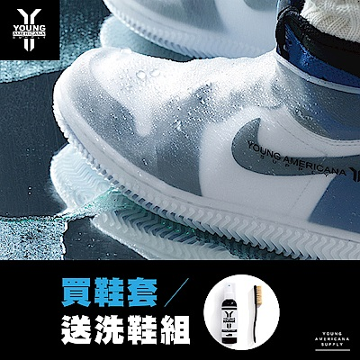 【買一送一】Y.A.S 美鞋神器 矽膠防水雨鞋套-黑/白