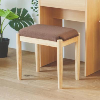 完美主義 無印長方款椅凳/餐椅/化妝椅/休閒椅(3色)